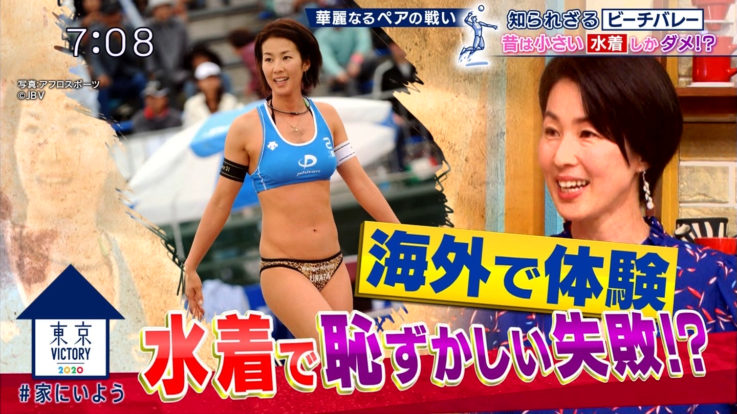 No1 in beach volleyball Japan011