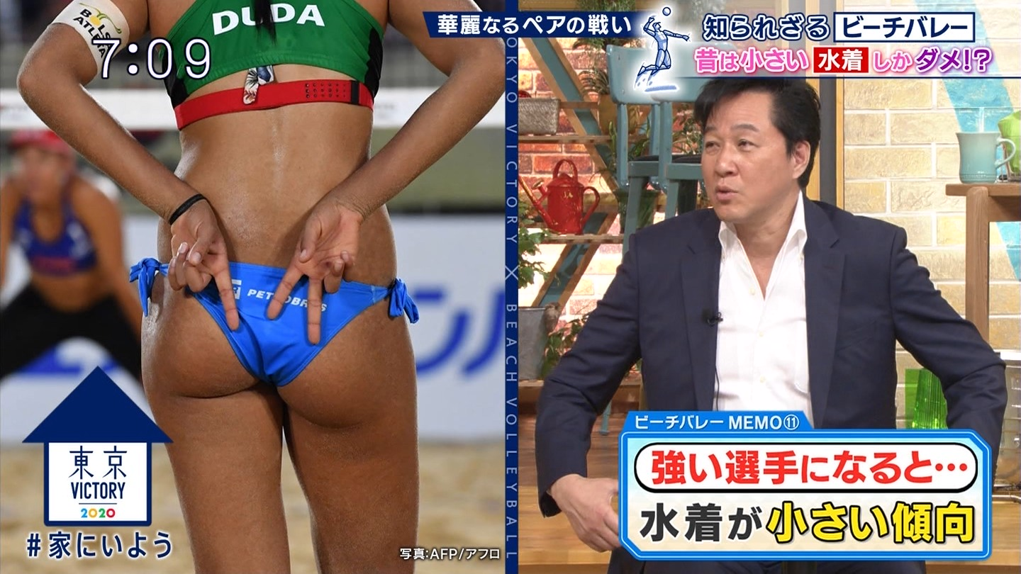 No1 in beach volleyball Japan015