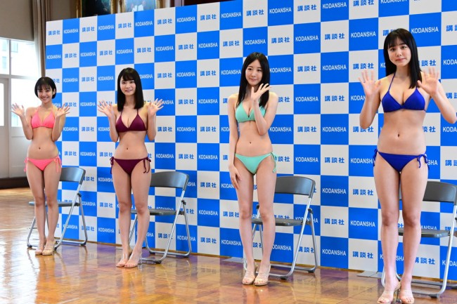 Miss Magazine 2020 16 people in swimwear002