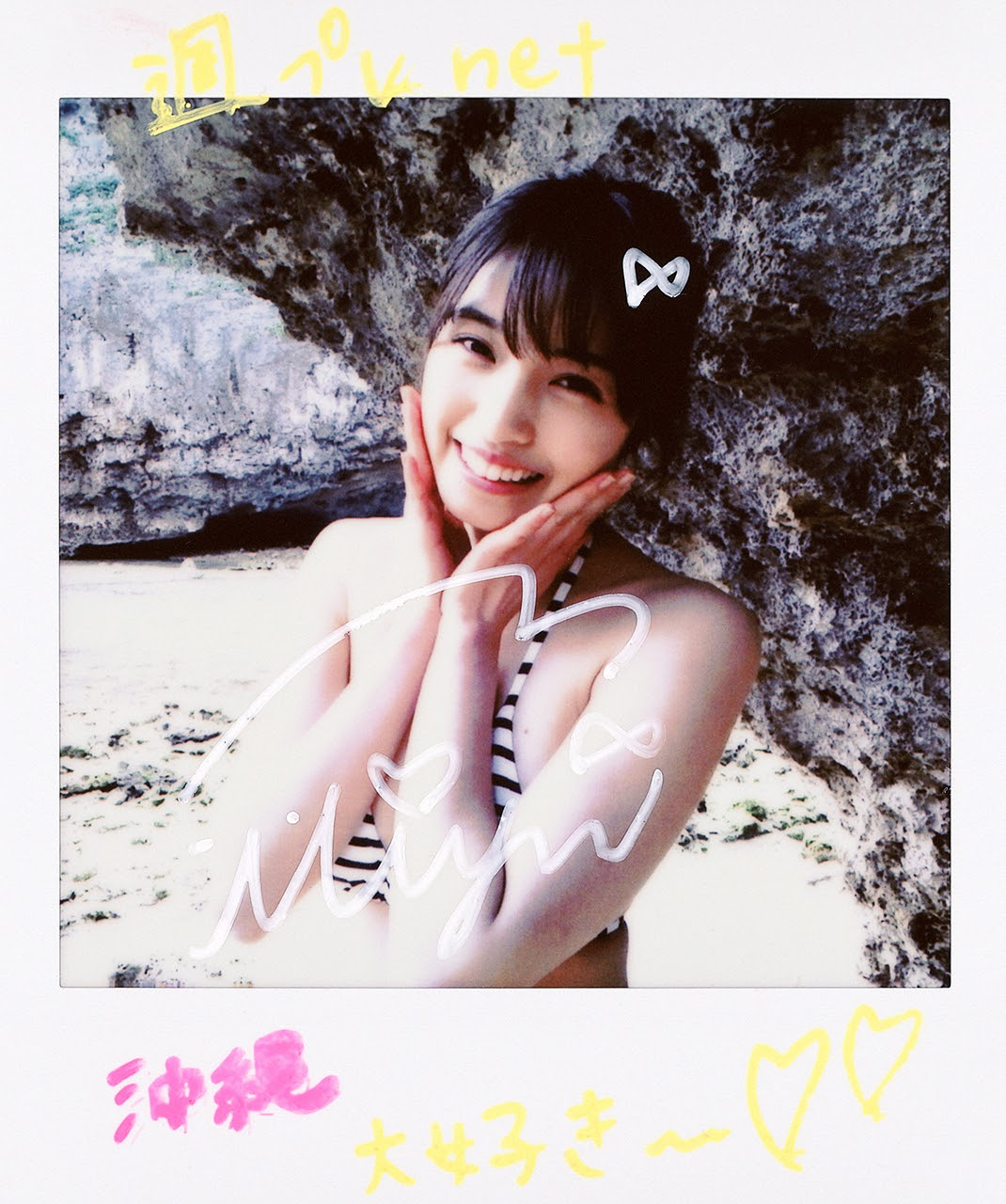 Gravure world treasure BODY Dynamic Miyubai pops up in winter in Okinawa130