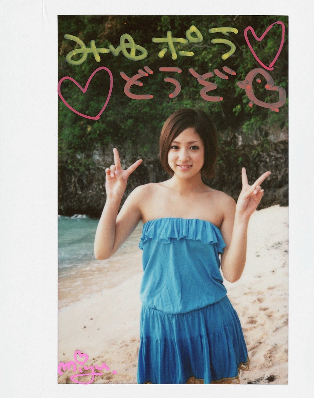 Miracle beautiful high school girl worthy of the name fairy ultimate beautiful girl006