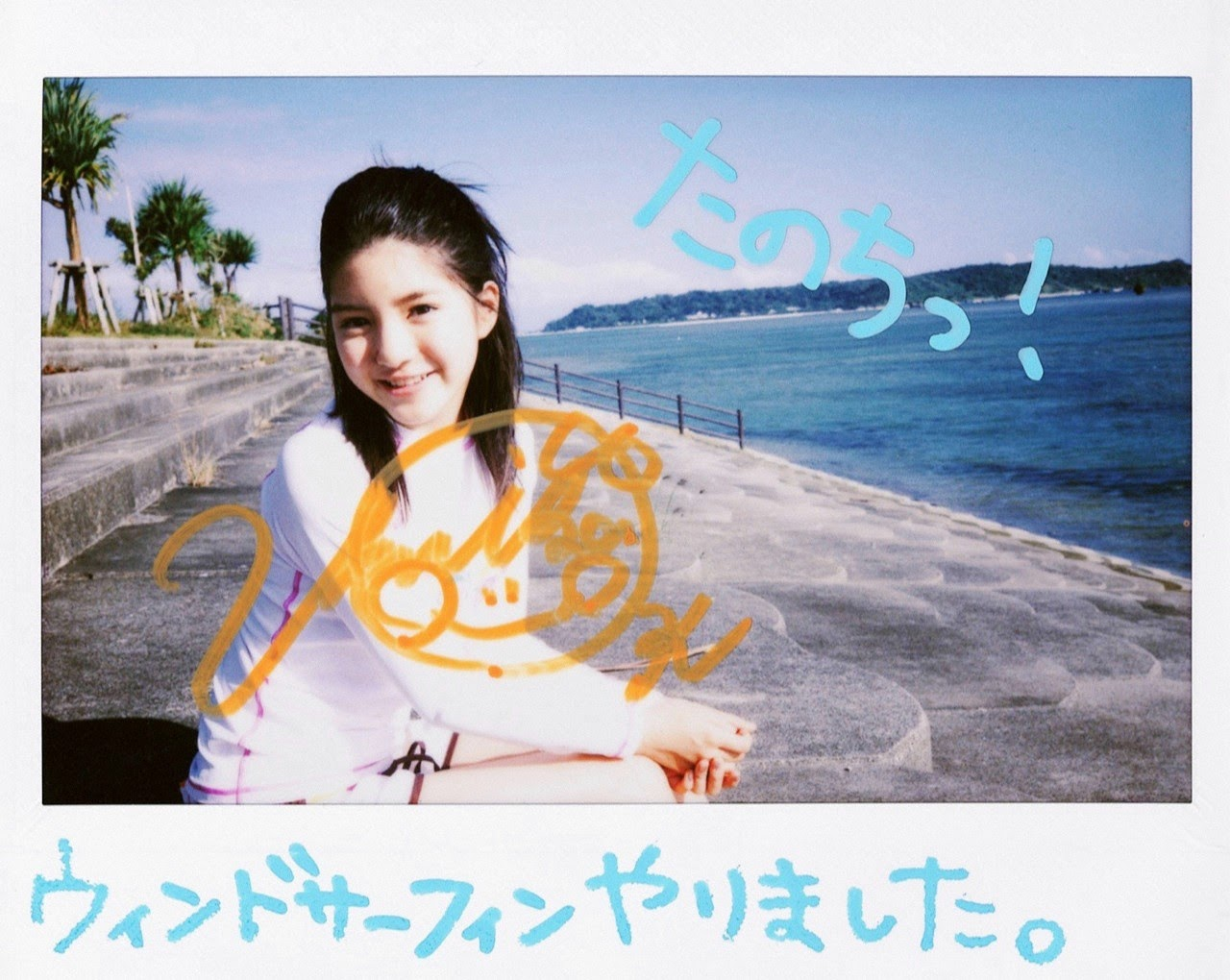 Umi chans smile explodes on some southern island004