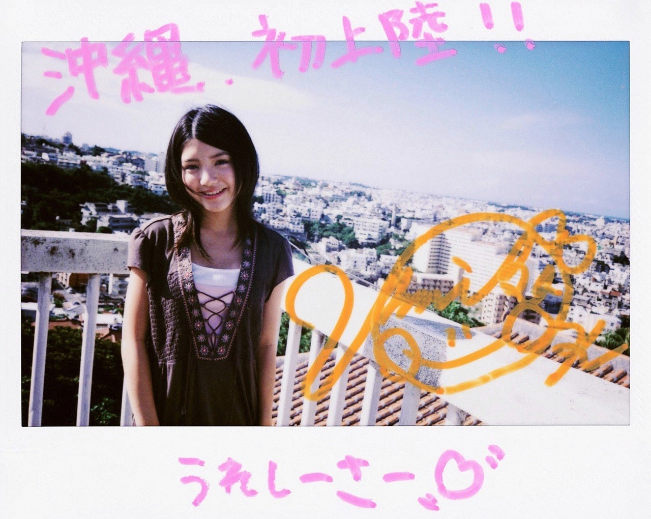 Umi chans smile explodes on some southern island005