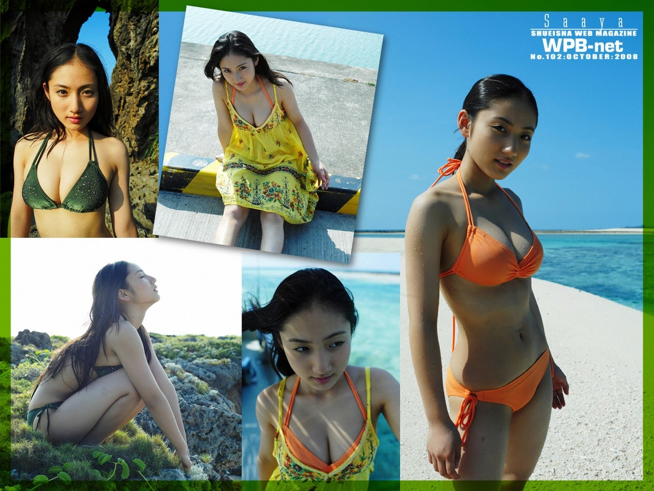 And on Kumejima the first experienceher late summer vacation begins! Saaya021