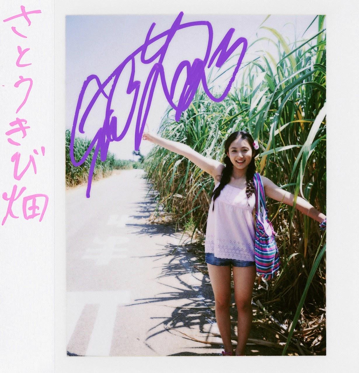 And on Kumejima the first experienceher late summer vacation begins! Saaya127