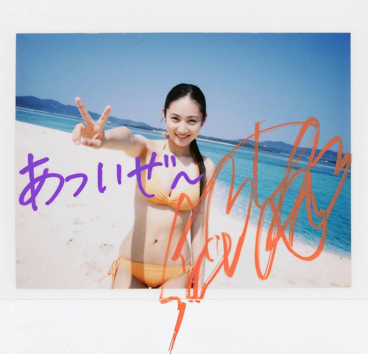 And on Kumejima the first experienceher late summer vacation begins! Saaya130