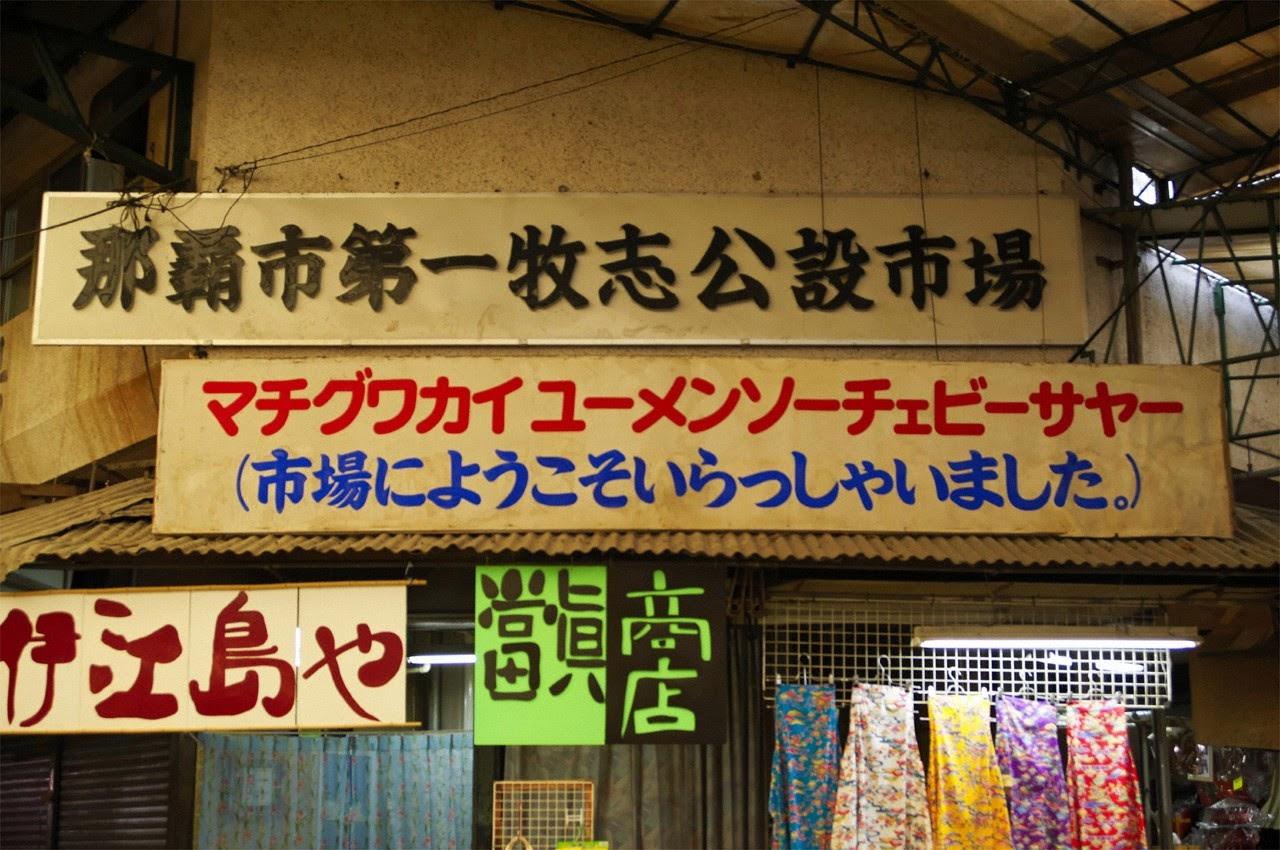 And on Kumejima the first experienceher late summer vacation begins! Saaya136