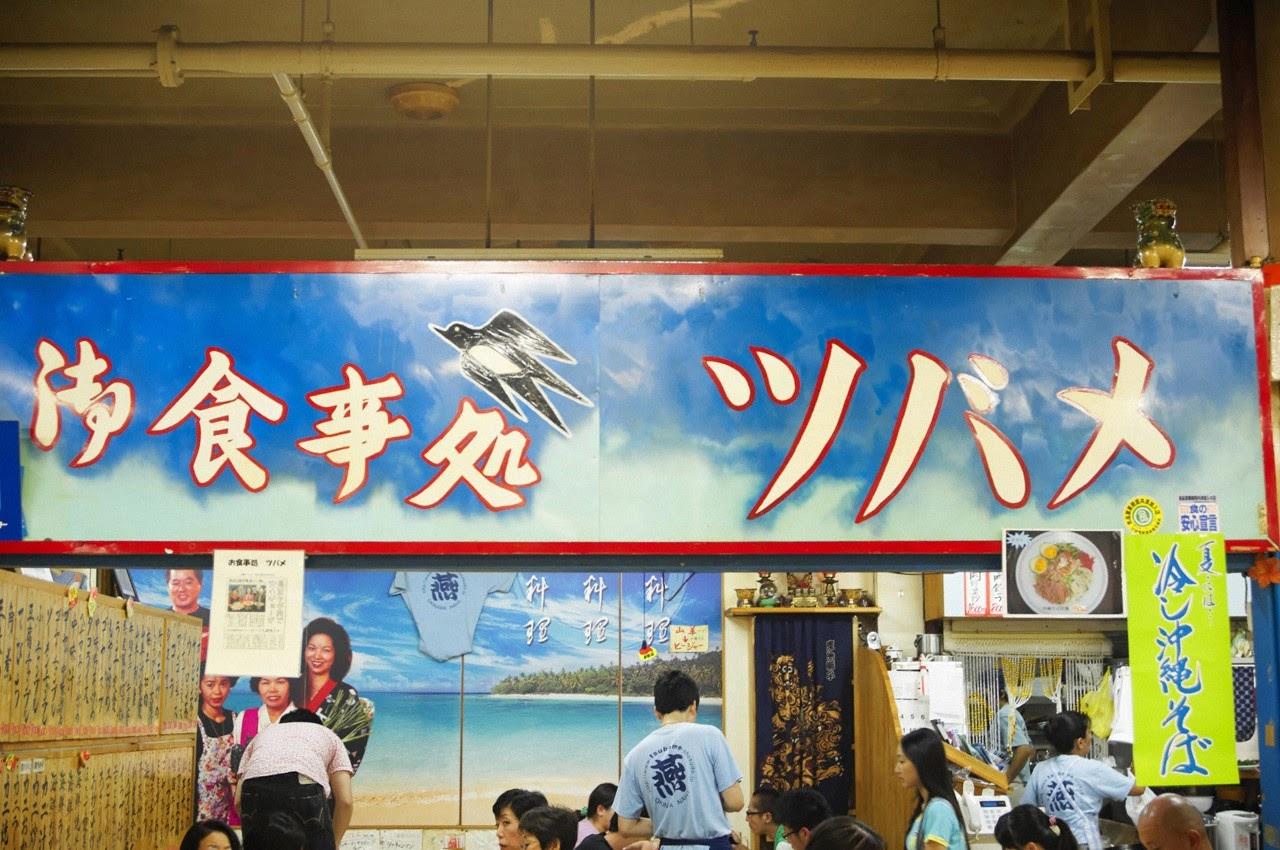 And on Kumejima the first experienceher late summer vacation begins! Saaya149