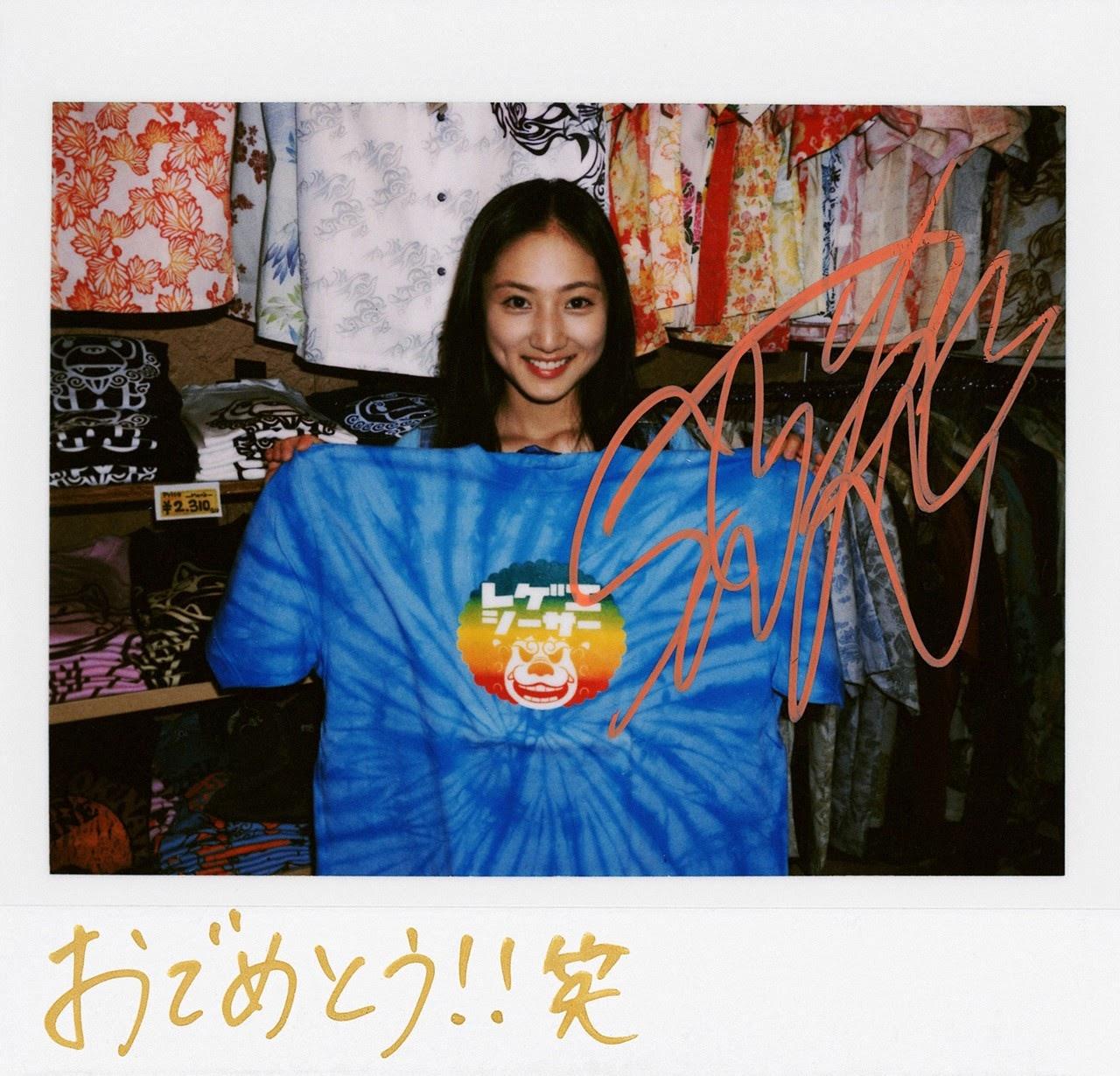 And on Kumejima the first experienceher late summer vacation begins! Saaya163