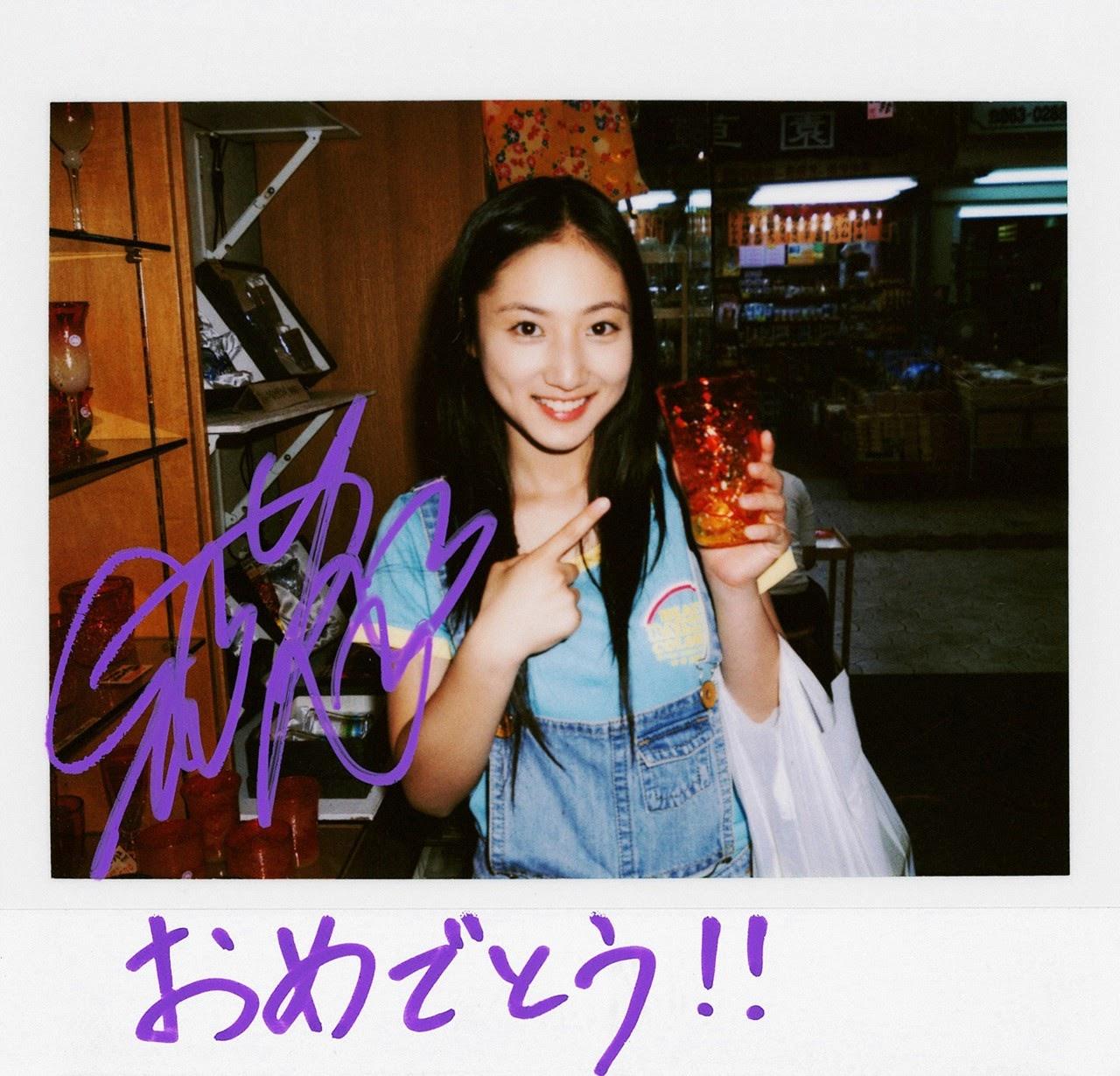 And on Kumejima the first experienceher late summer vacation begins! Saaya165