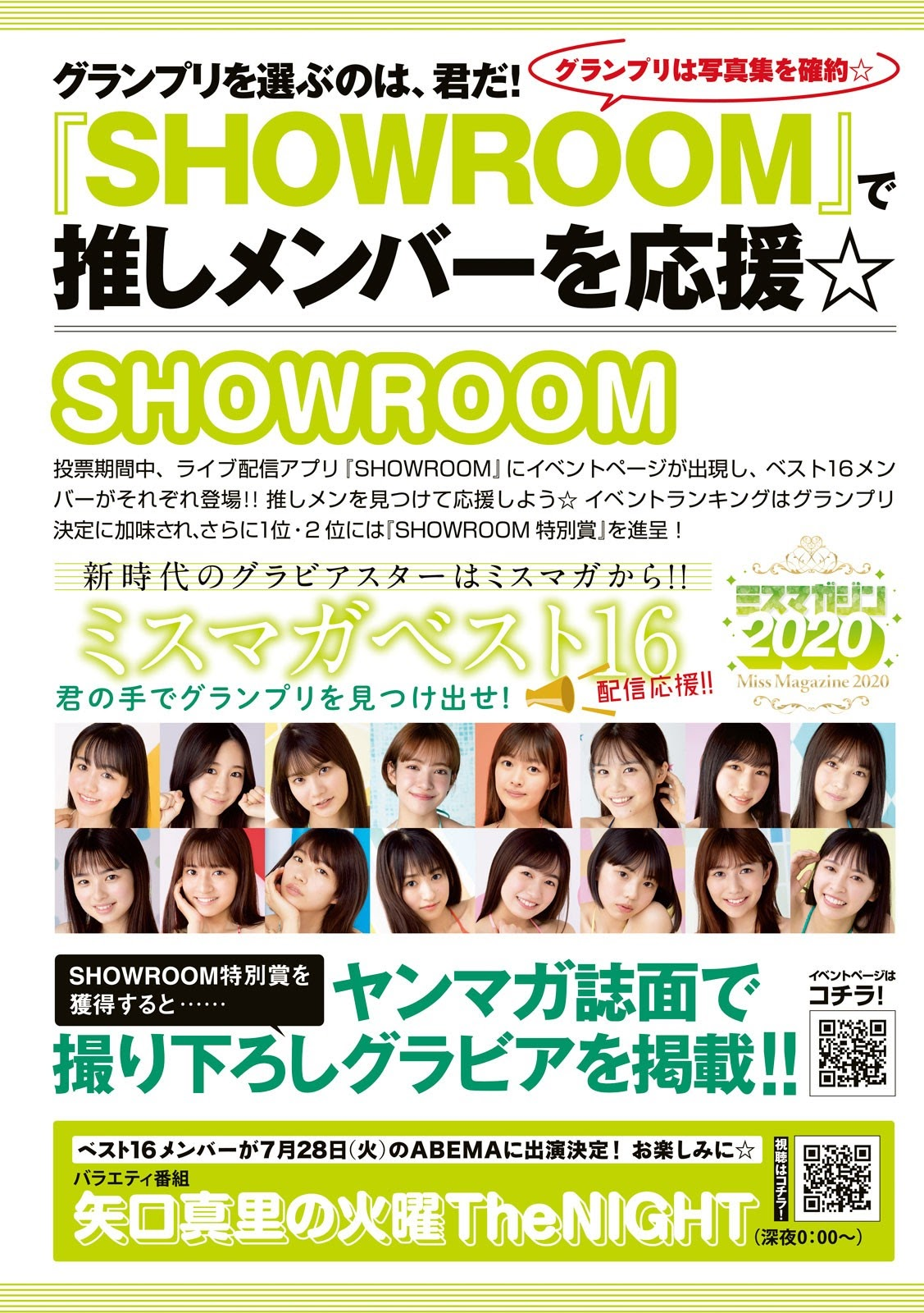 Miss Magazine 2020018