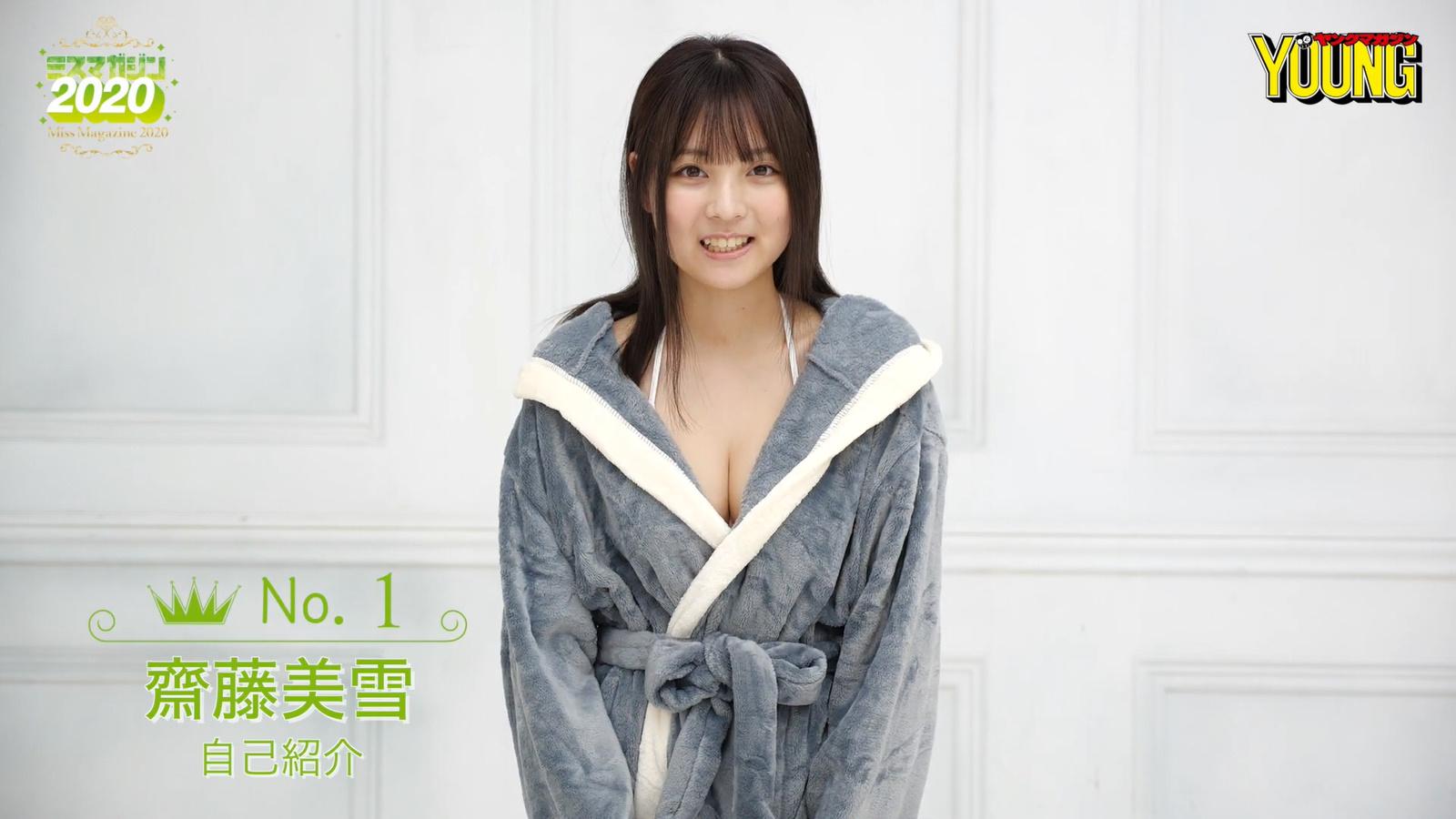 Miyuki Saito001