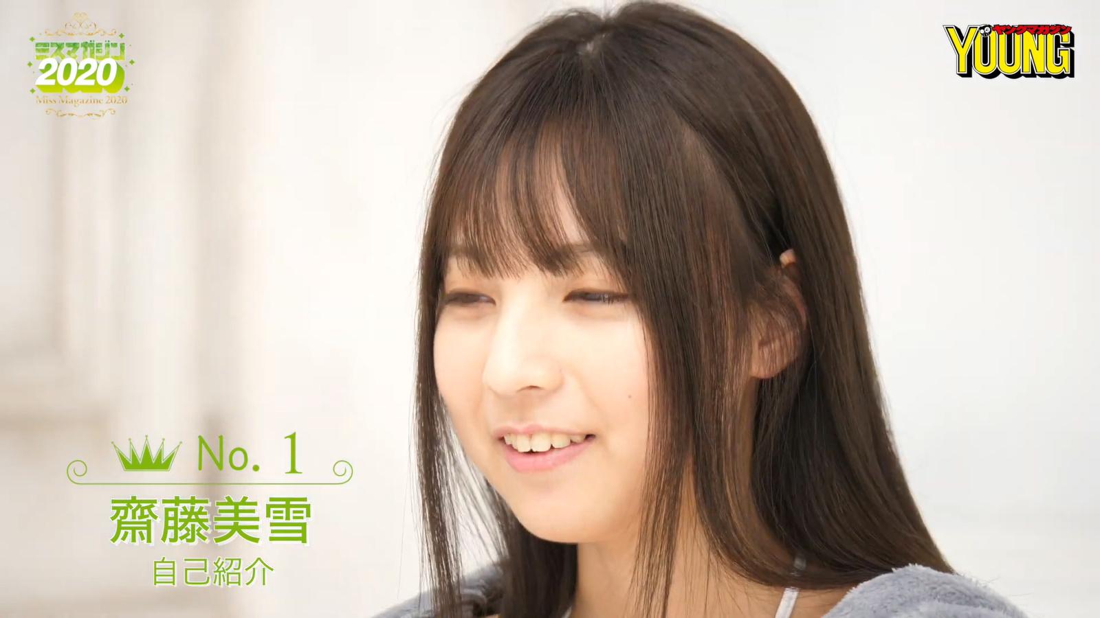 Miyuki Saito004