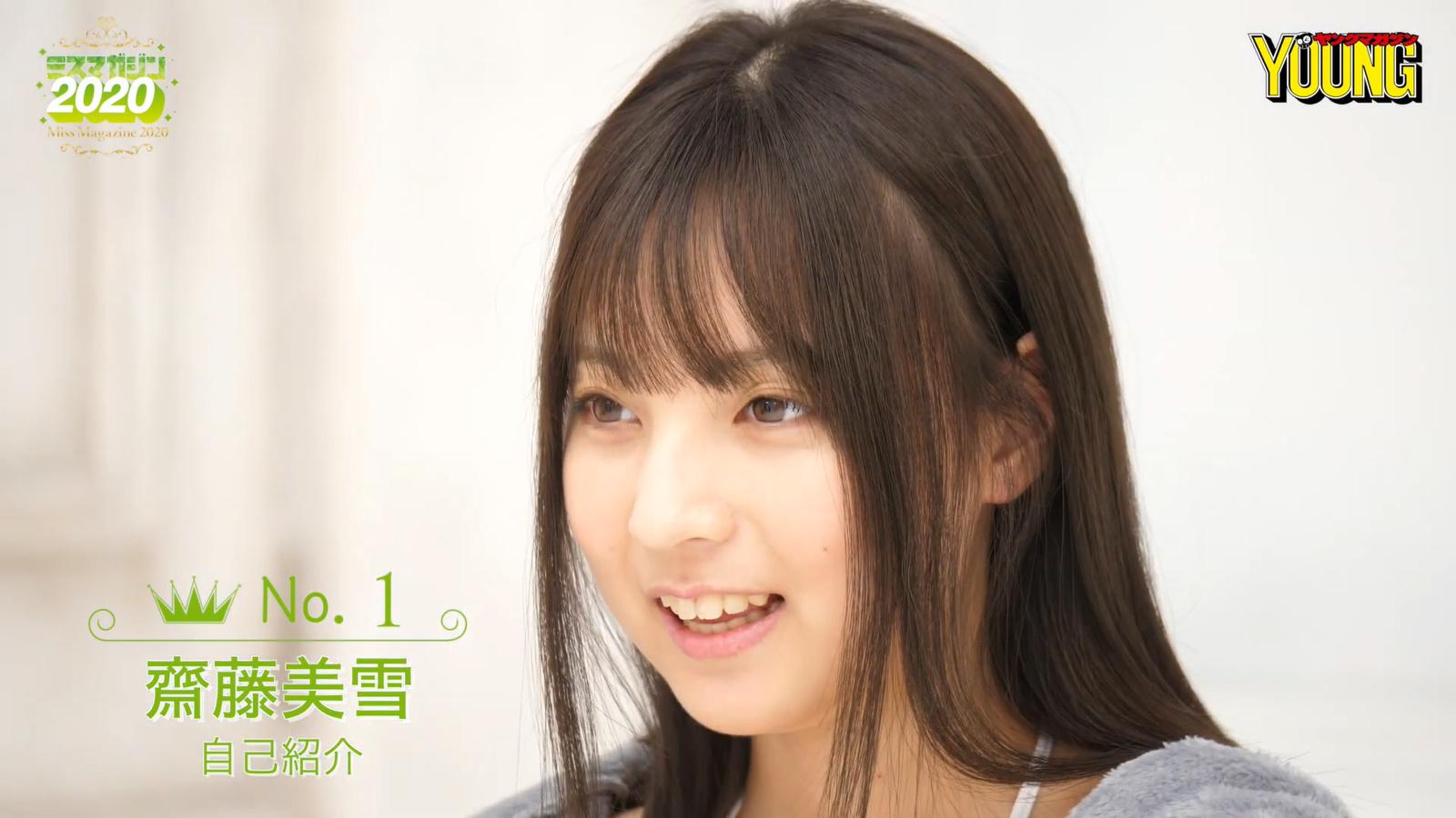 Miyuki Saito005