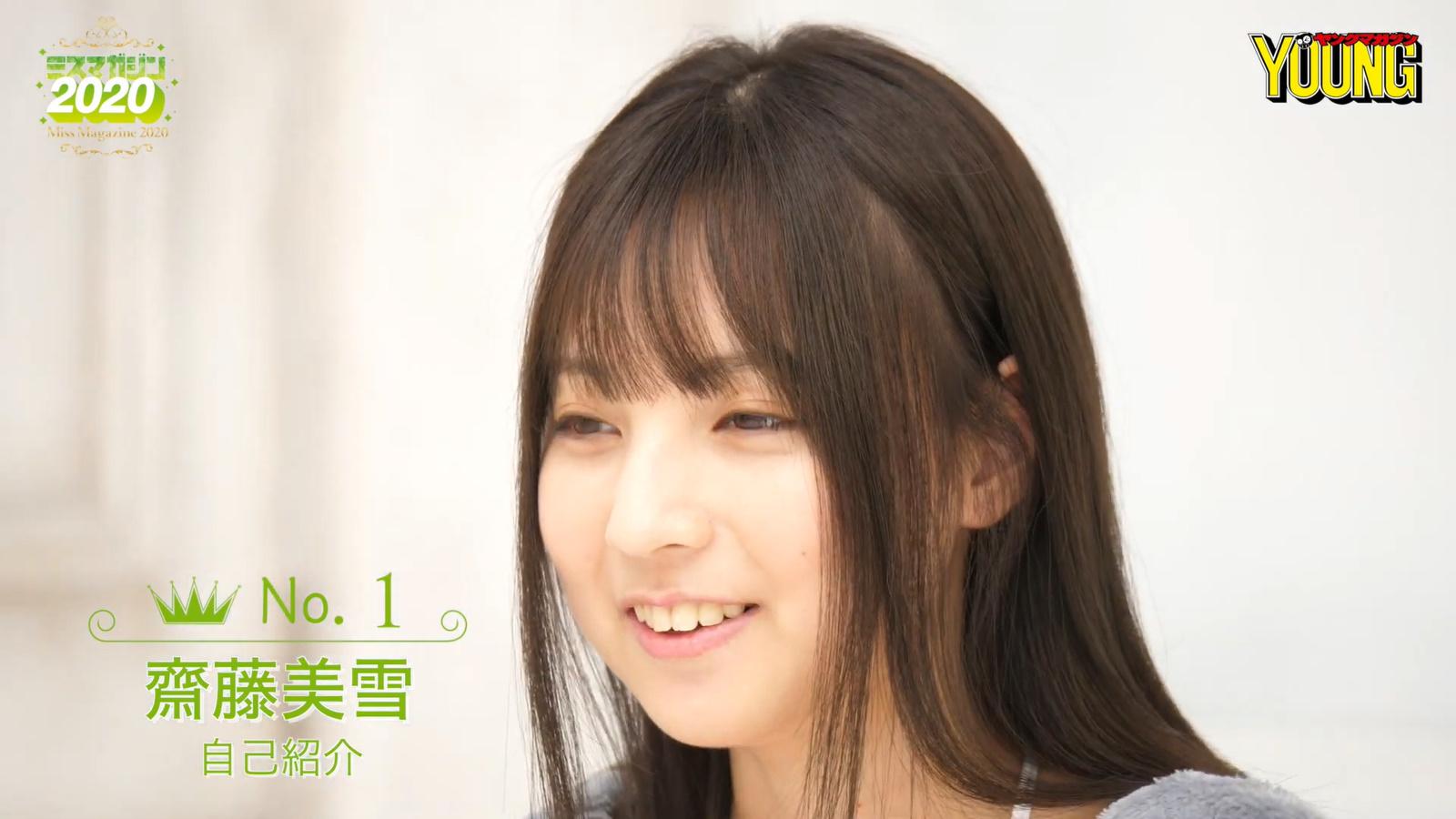 Miyuki Saito006