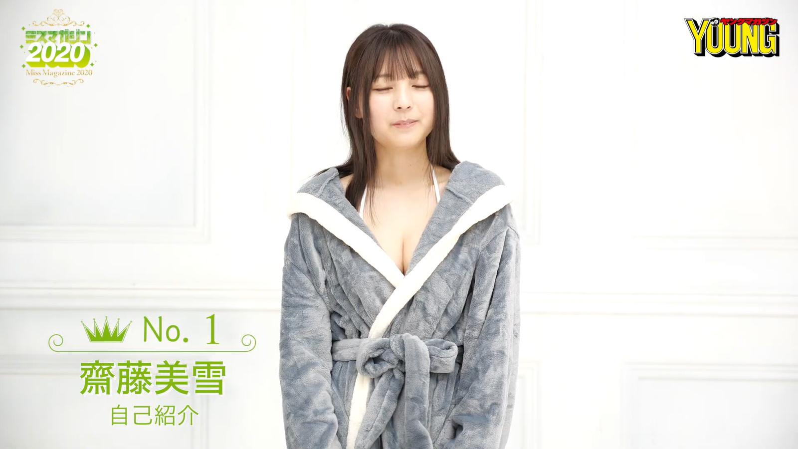 Miyuki Saito007