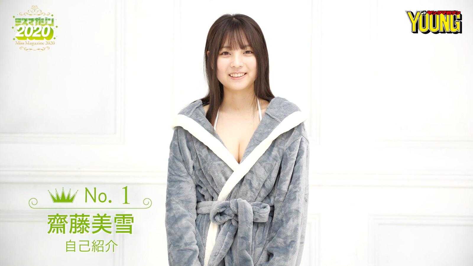 Miyuki Saito008