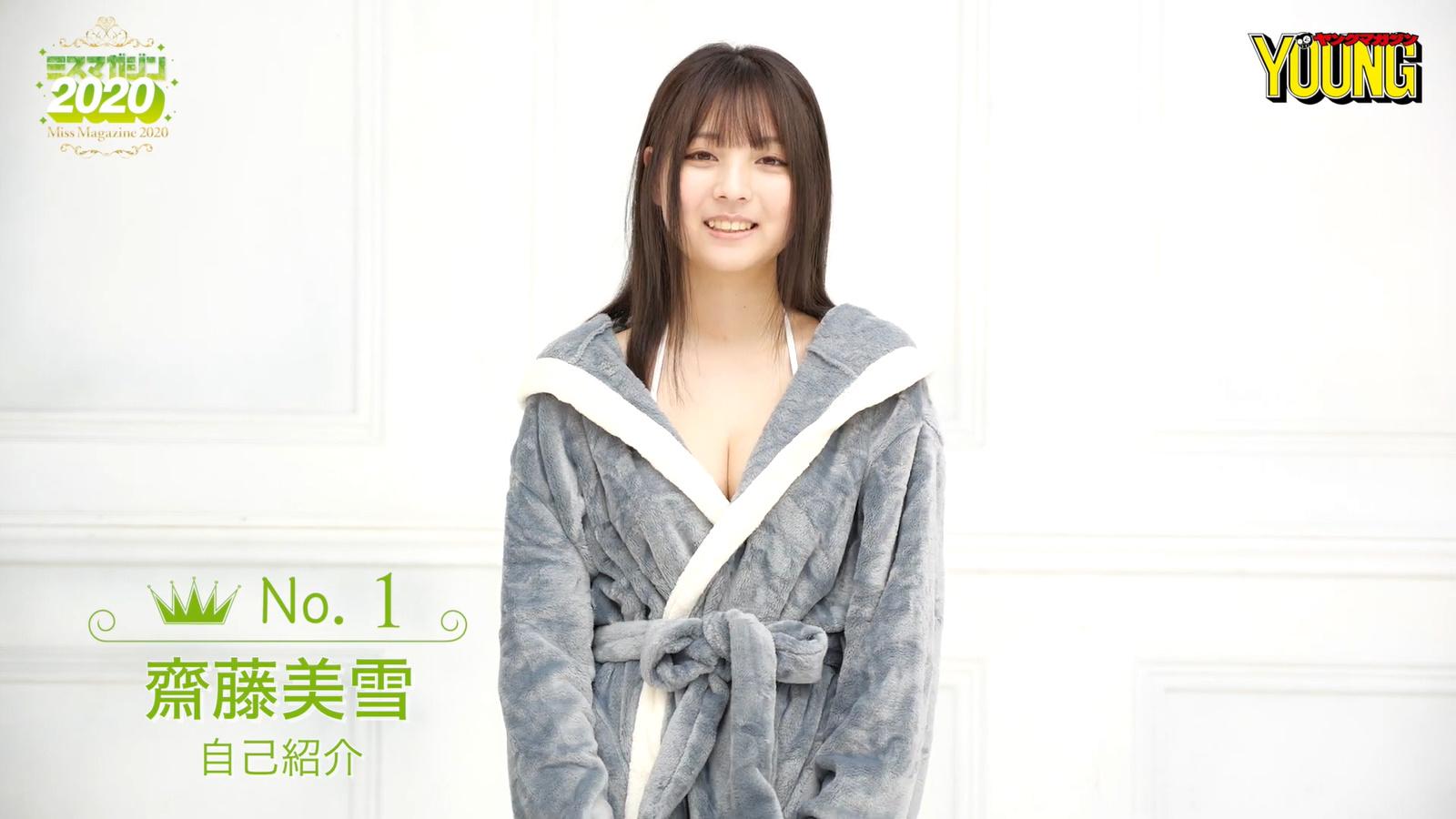 Miyuki Saito010
