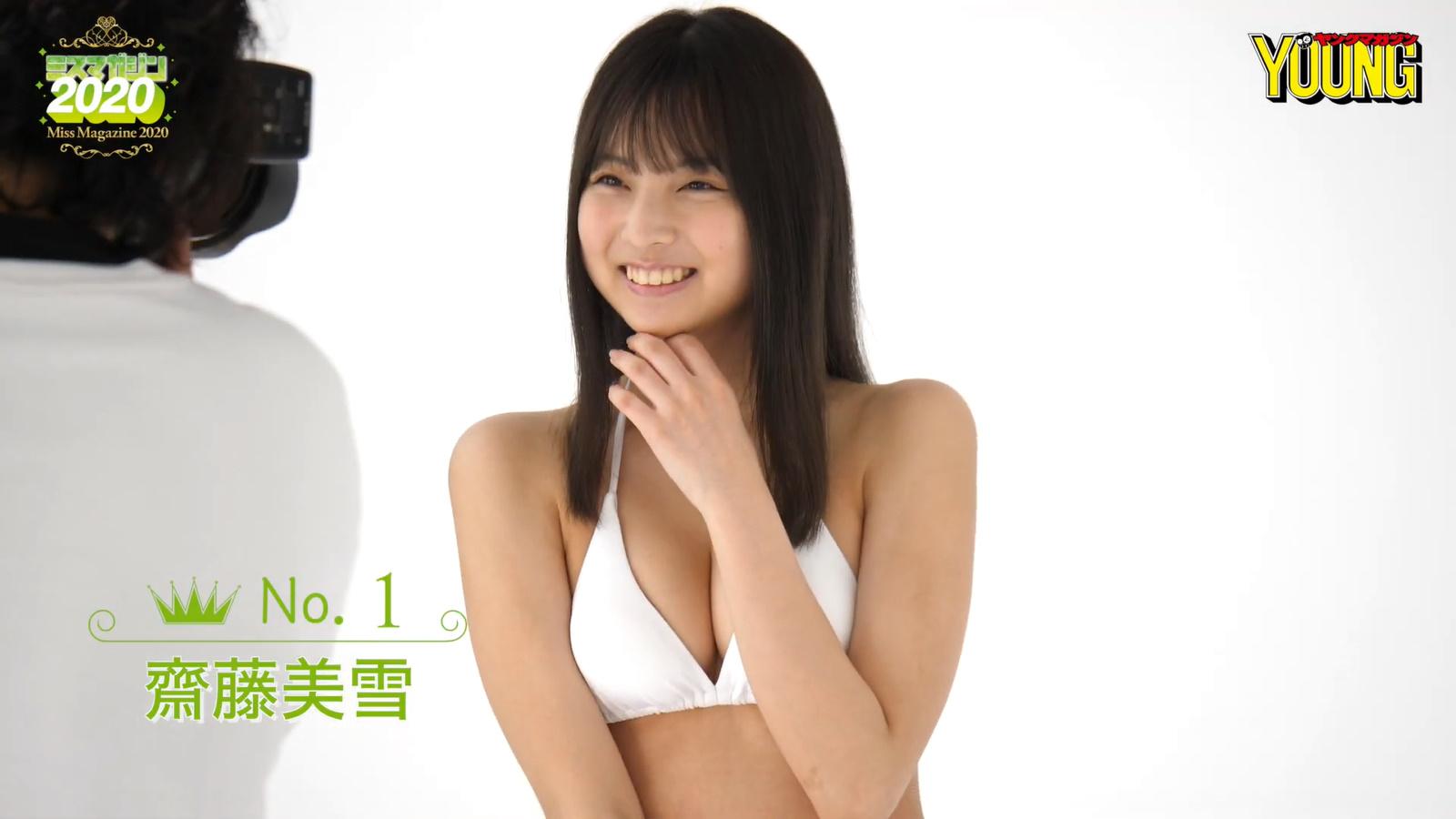 Miyuki Saito019
