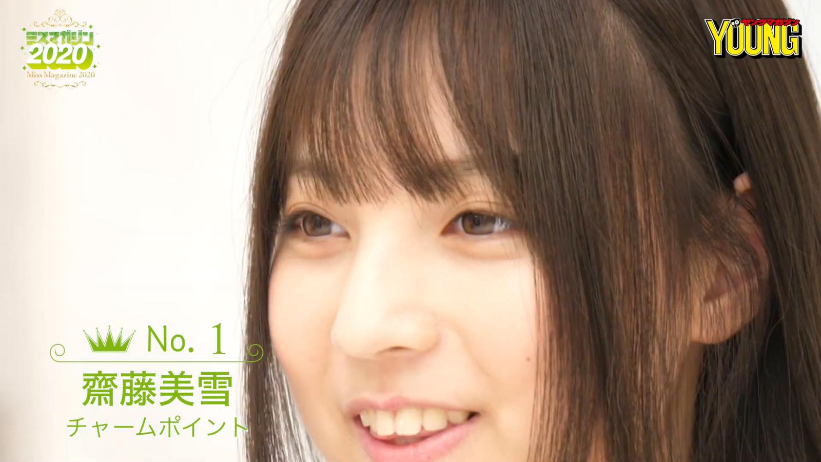 Miyuki Saito022