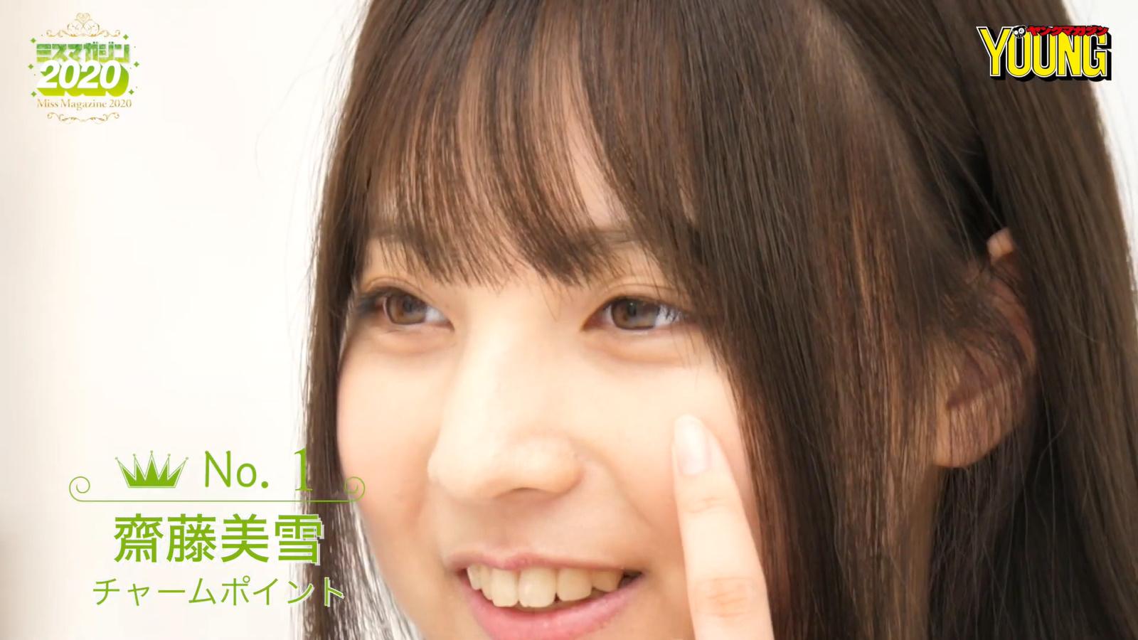 Miyuki Saito023
