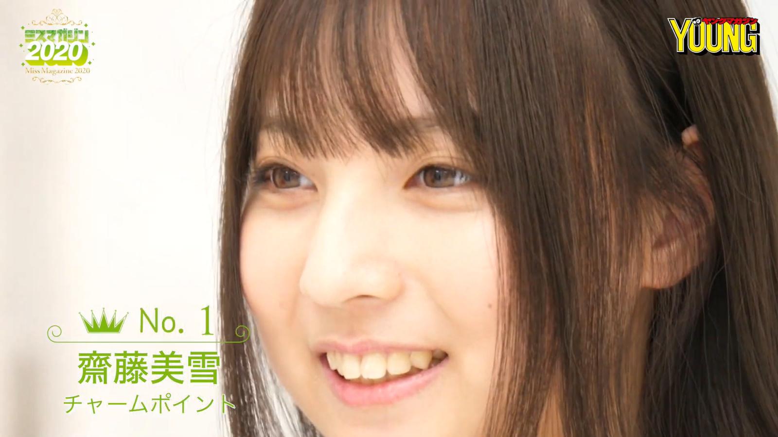 Miyuki Saito024