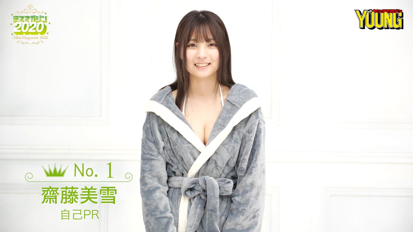 Miyuki Saito030