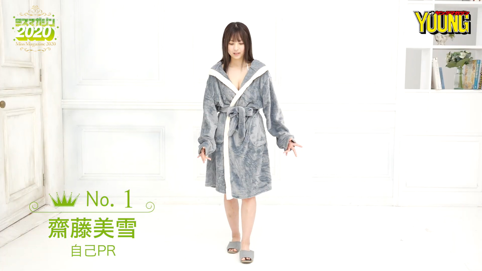 Miyuki Saito033