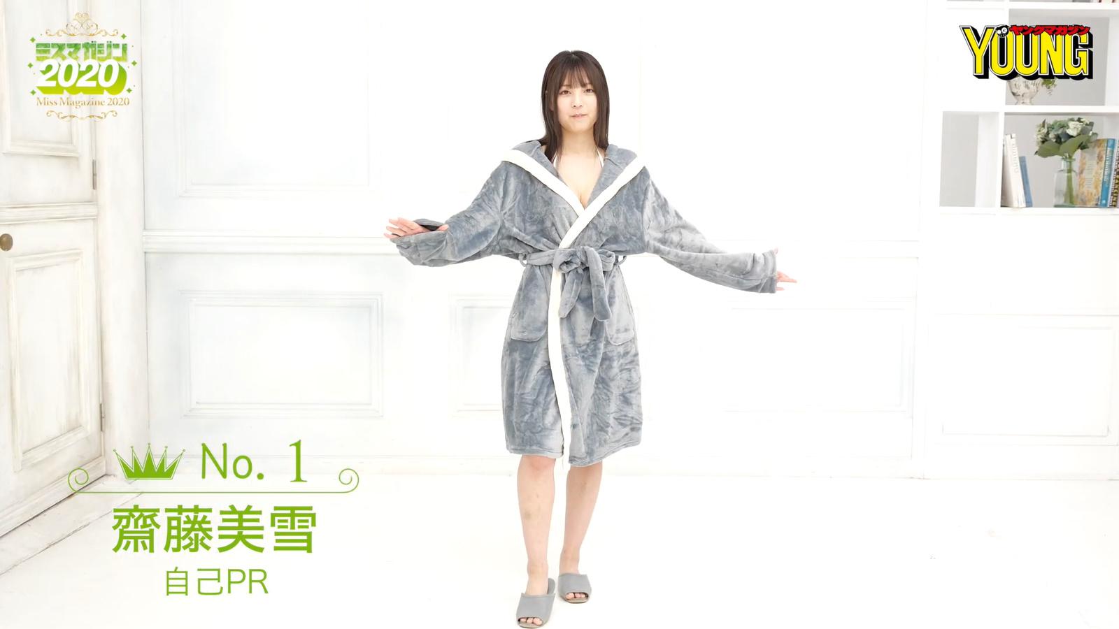 Miyuki Saito034