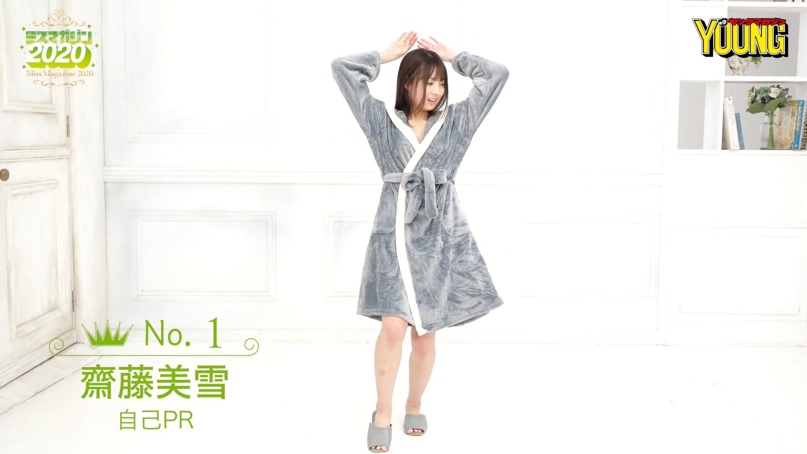 Miyuki Saito035