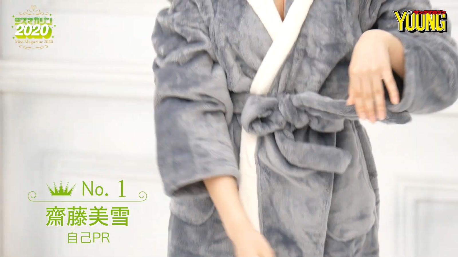 Miyuki Saito038