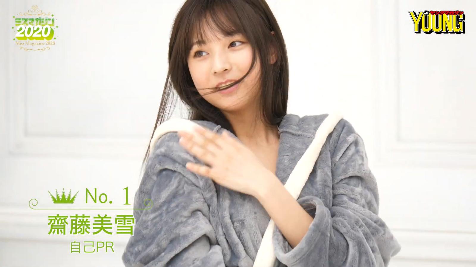 Miyuki Saito039