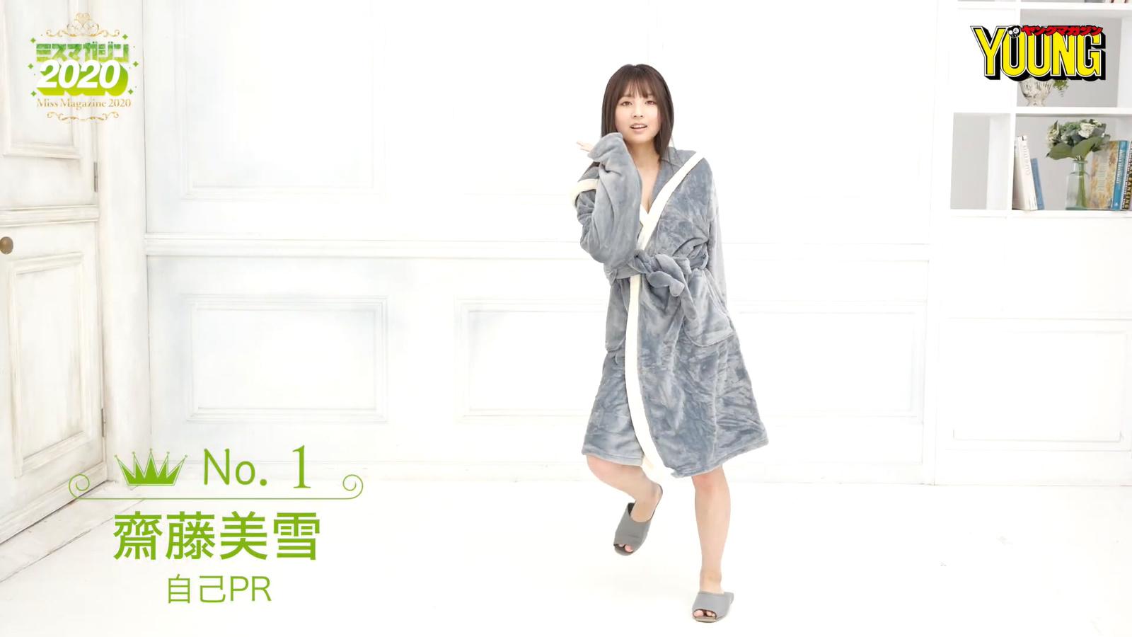 Miyuki Saito041