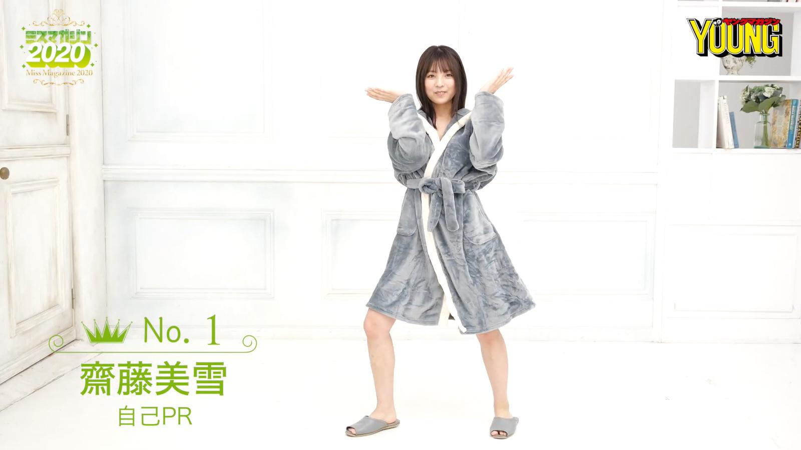 Miyuki Saito042