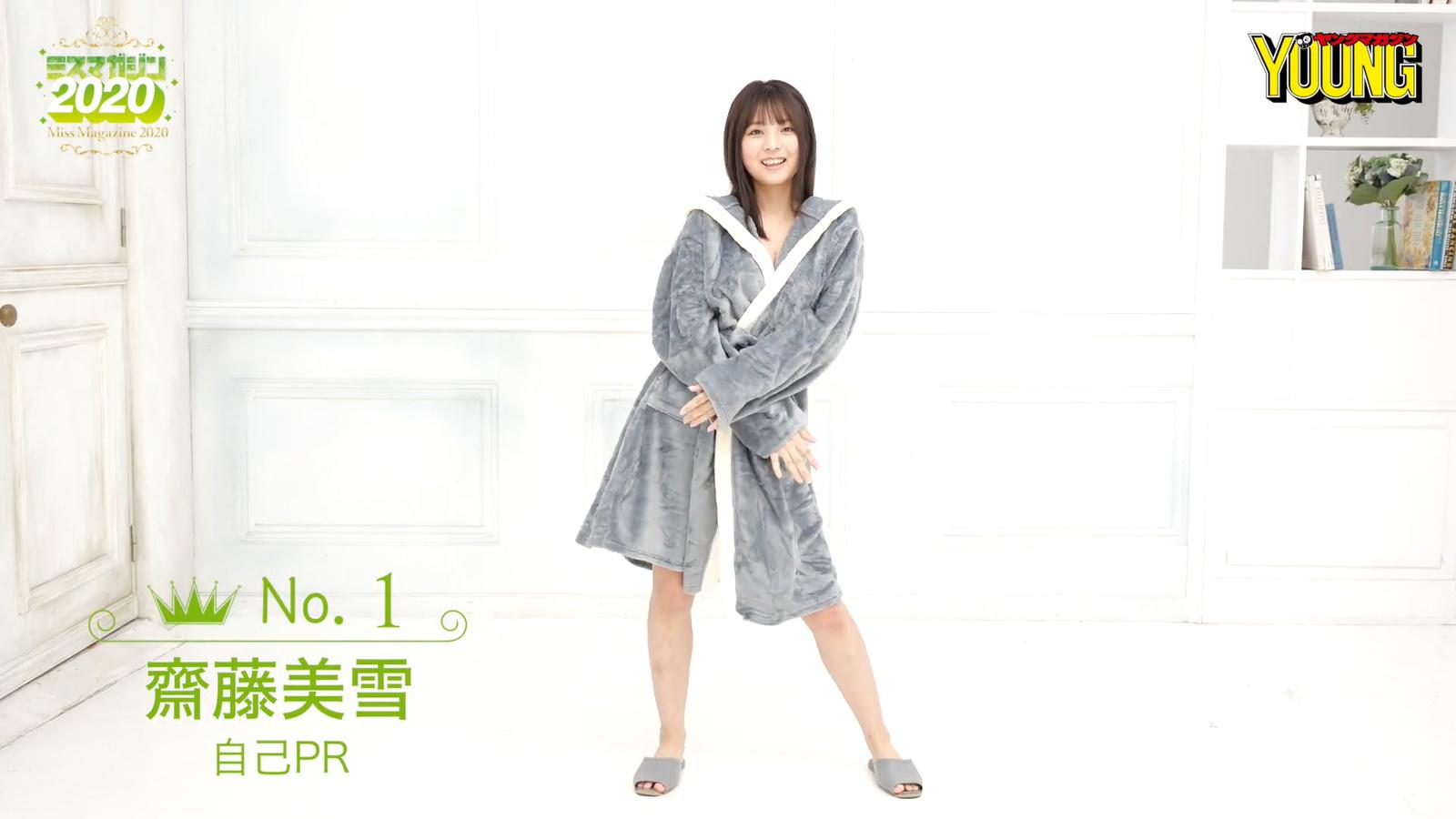 Miyuki Saito043