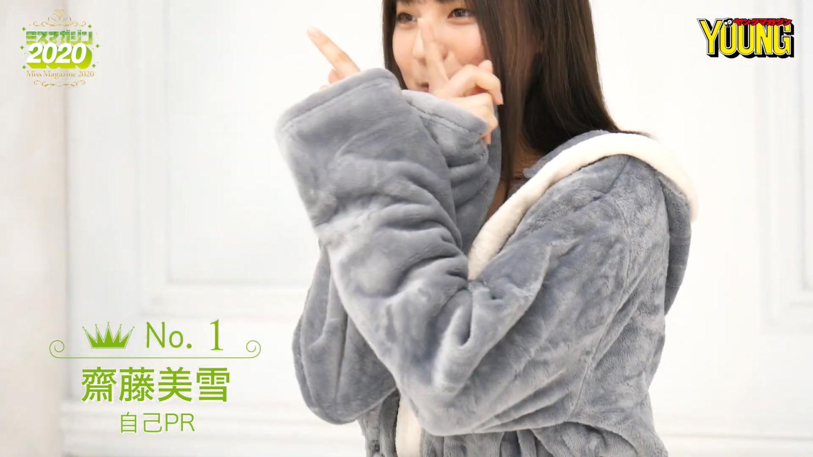 Miyuki Saito044