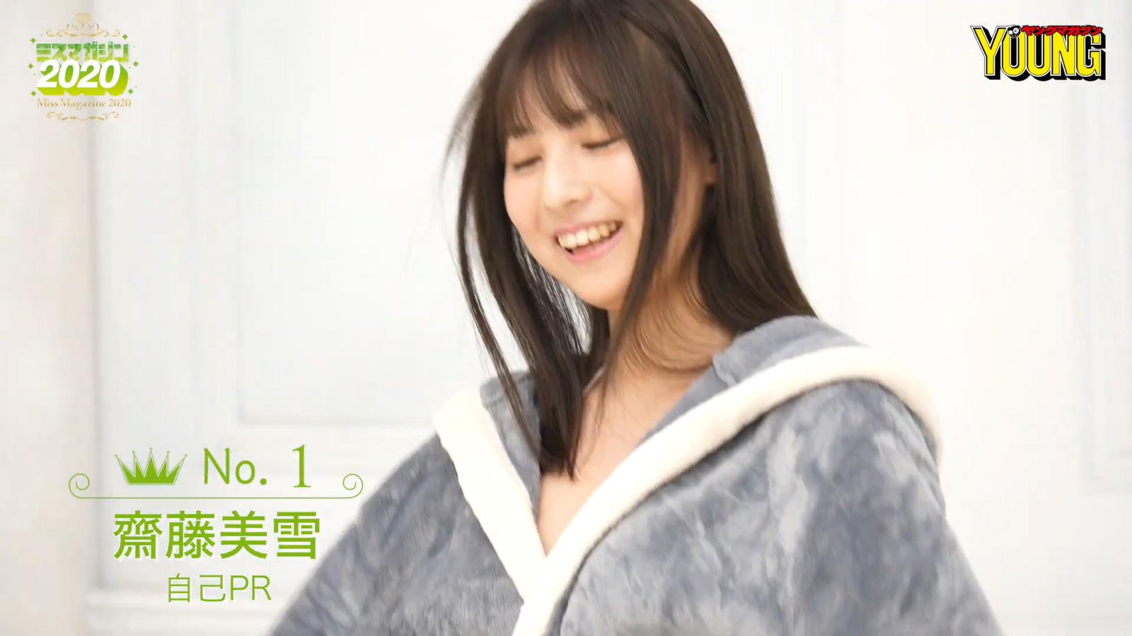 Miyuki Saito045