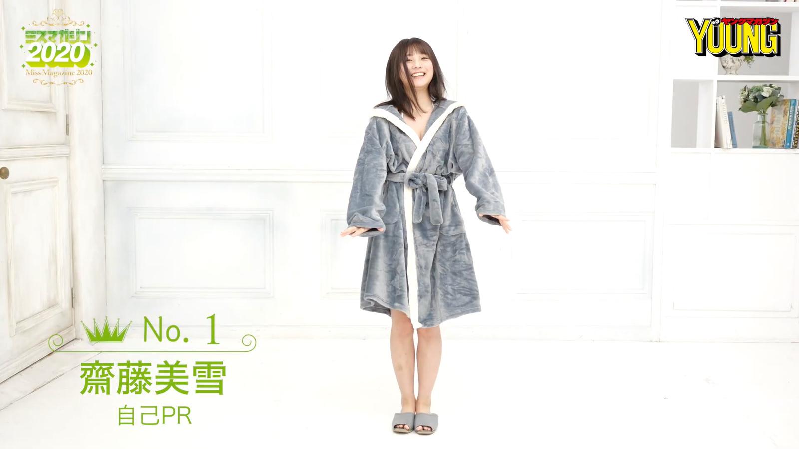 Miyuki Saito046