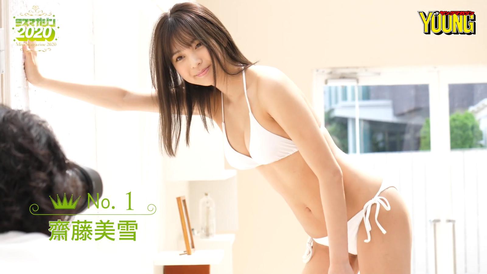 Miyuki Saito051