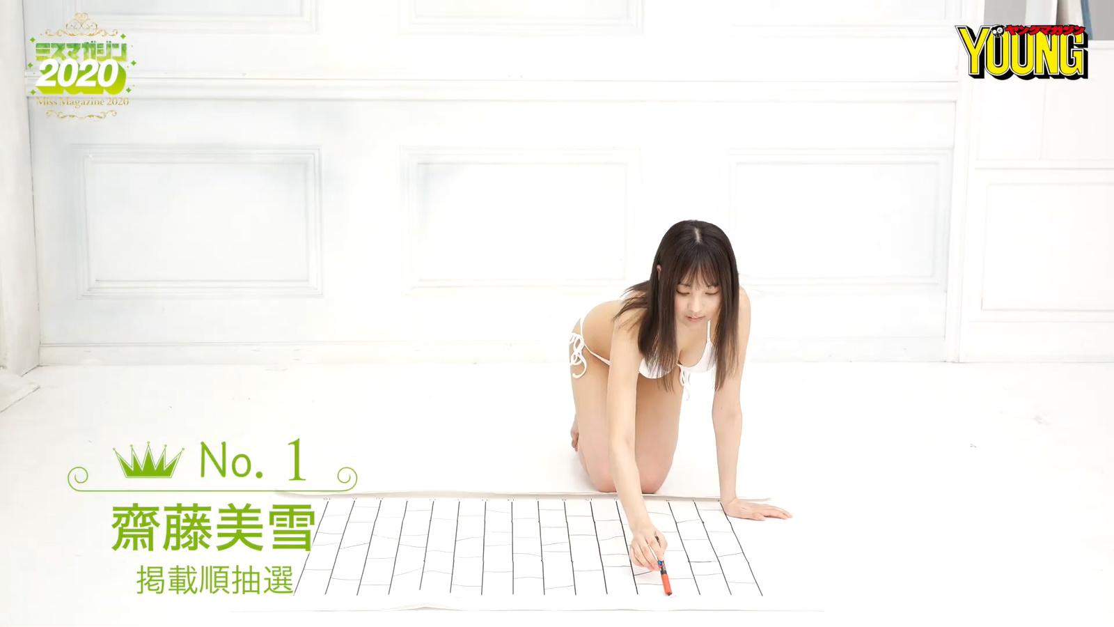 Miyuki Saito062