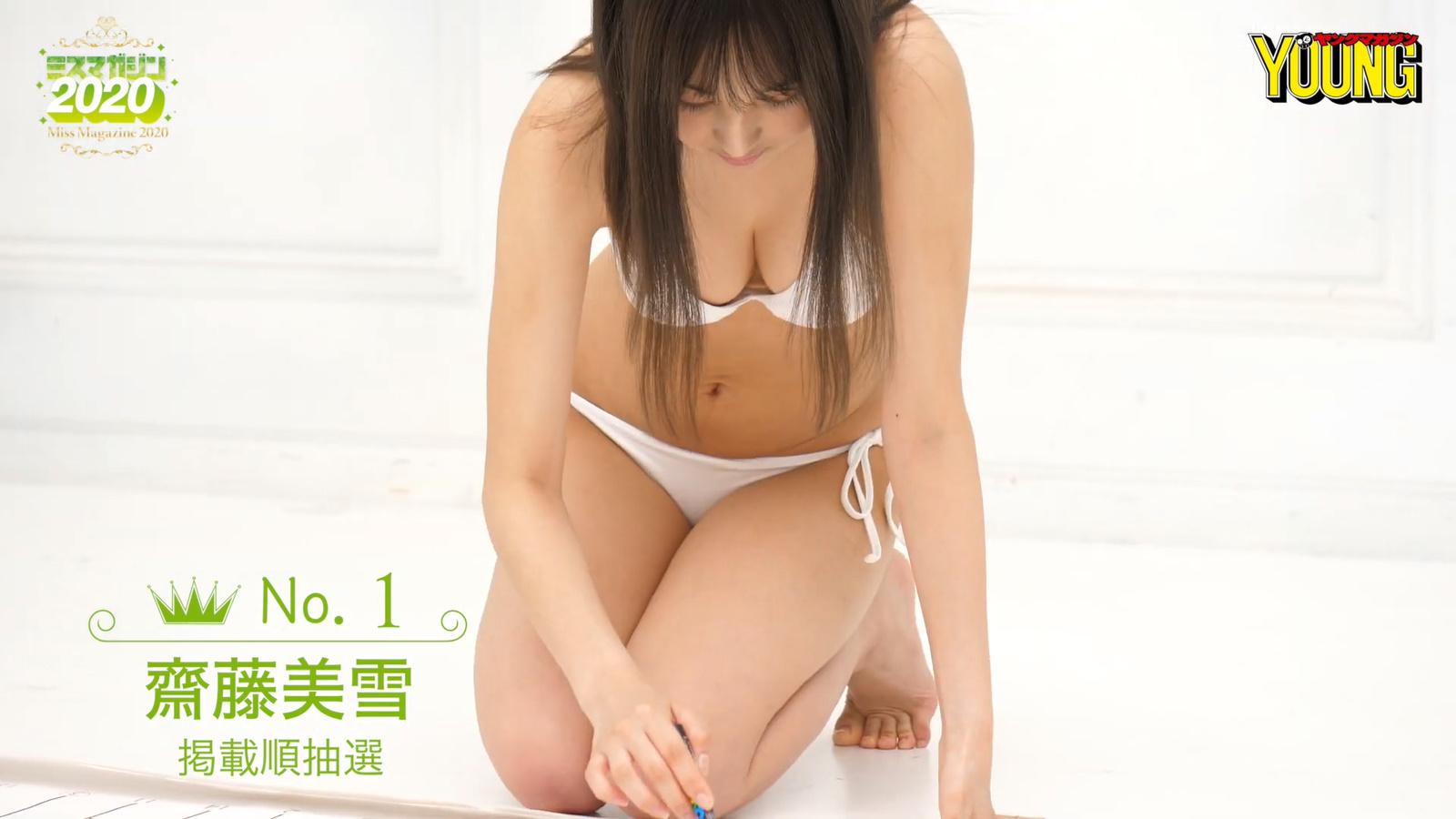Miyuki Saito065