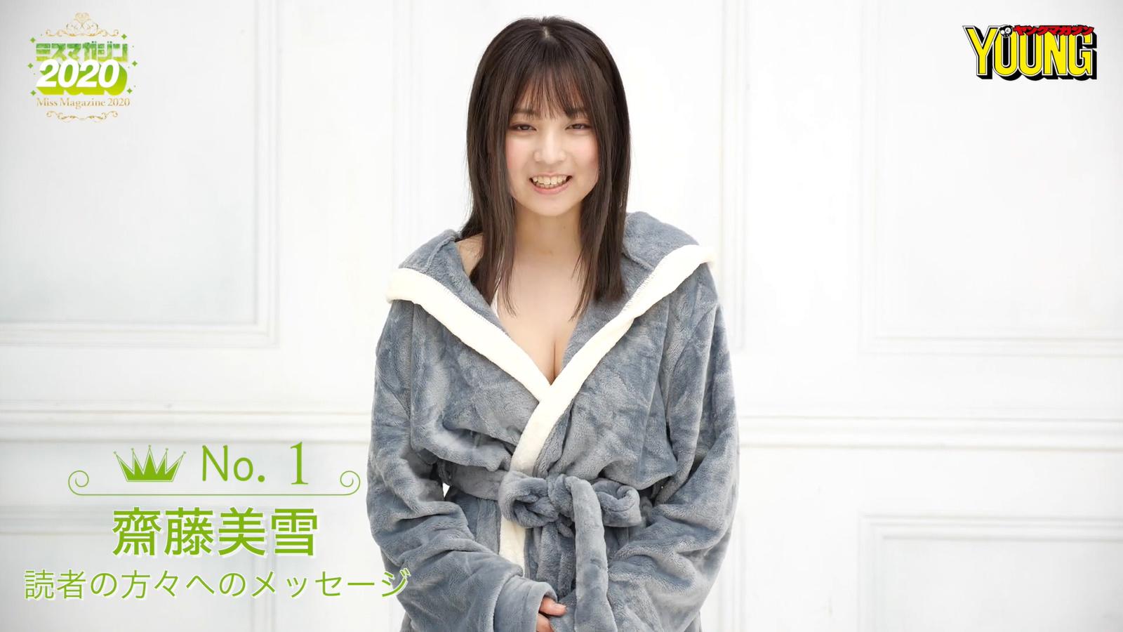 Miyuki Saito080