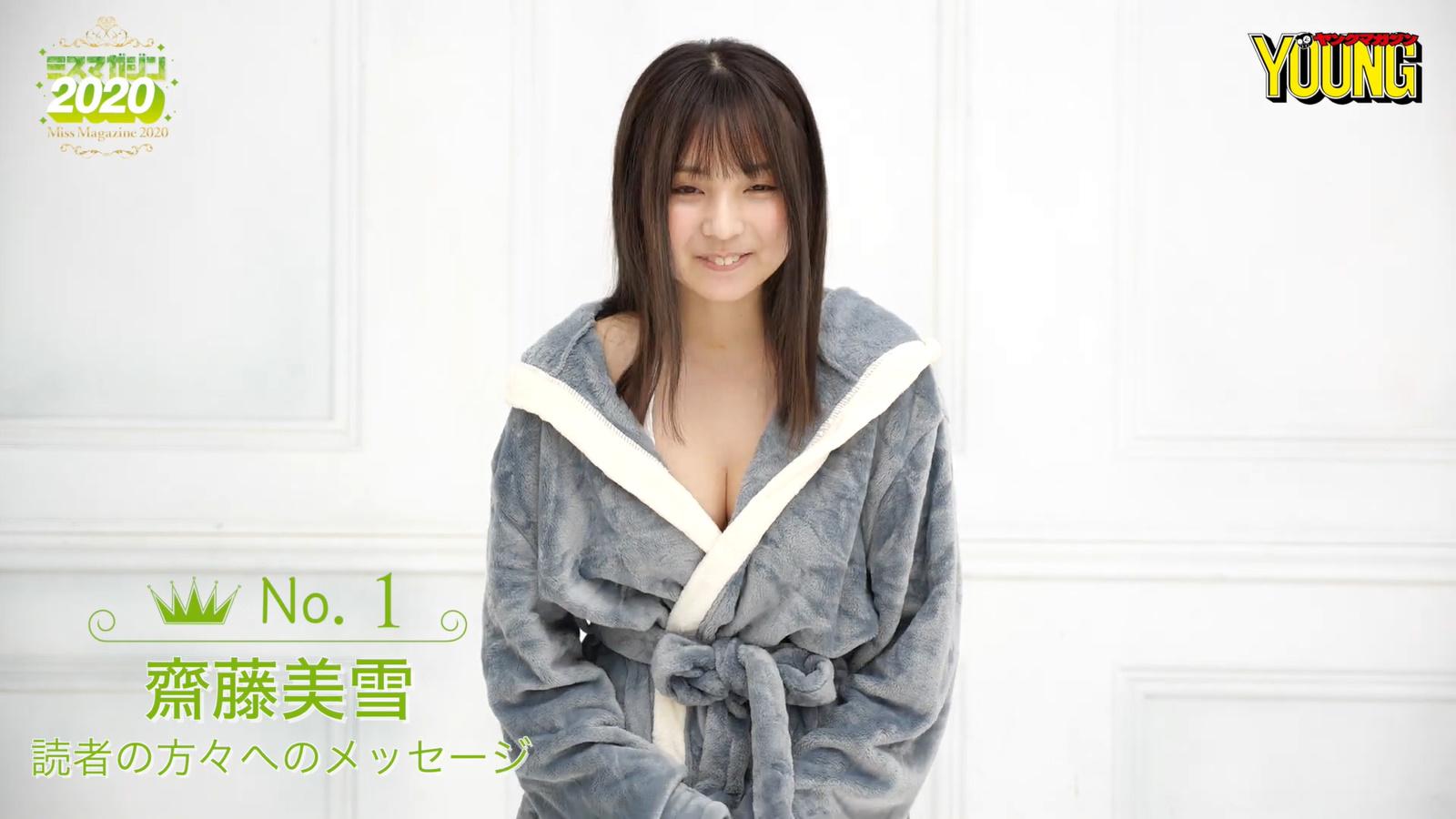 Miyuki Saito081