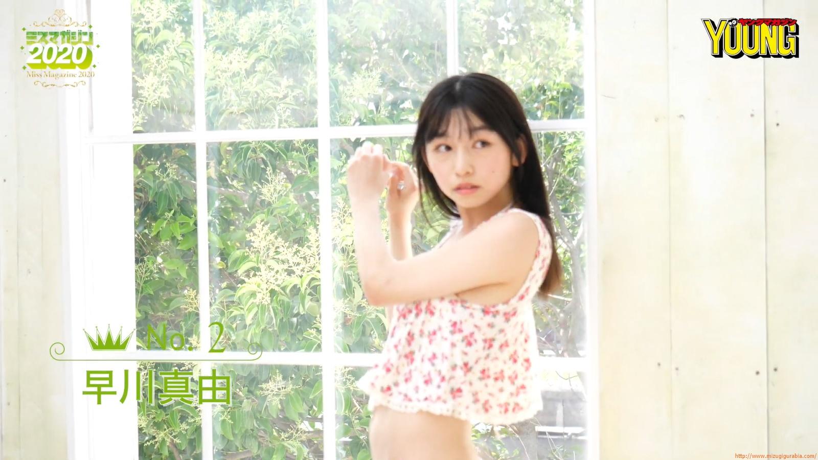 Mayu Hayakawa017
