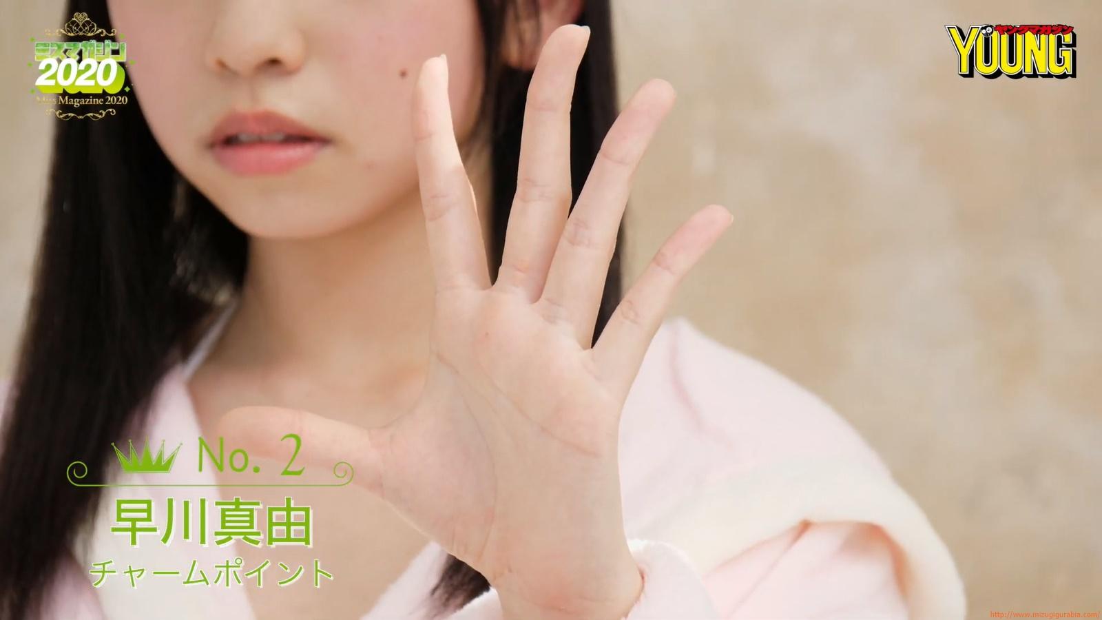 Mayu Hayakawa024