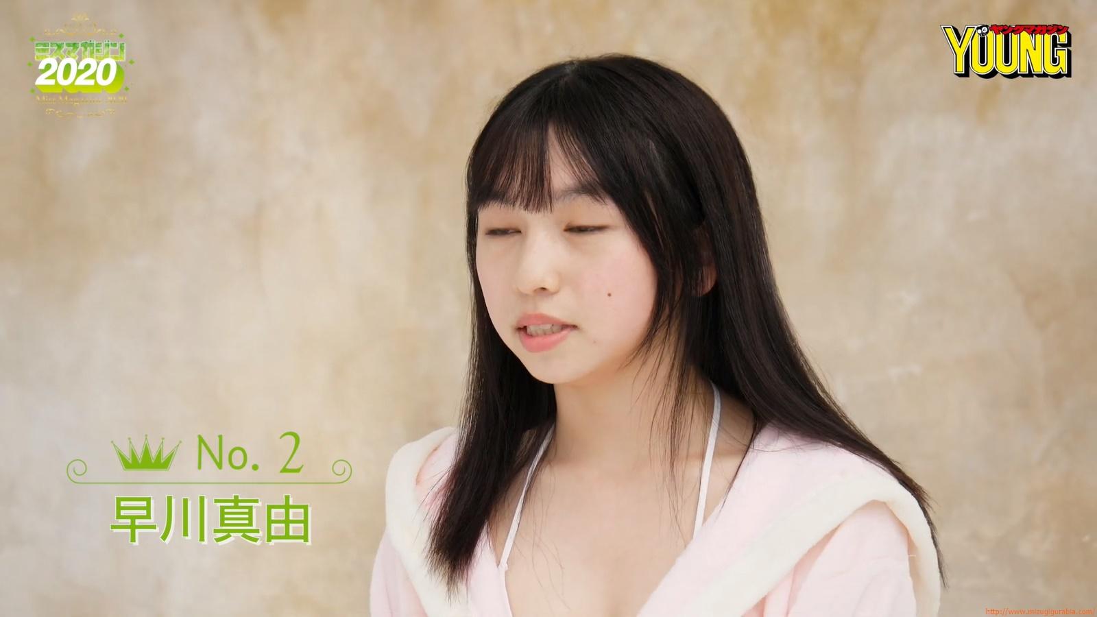 Mayu Hayakawa038