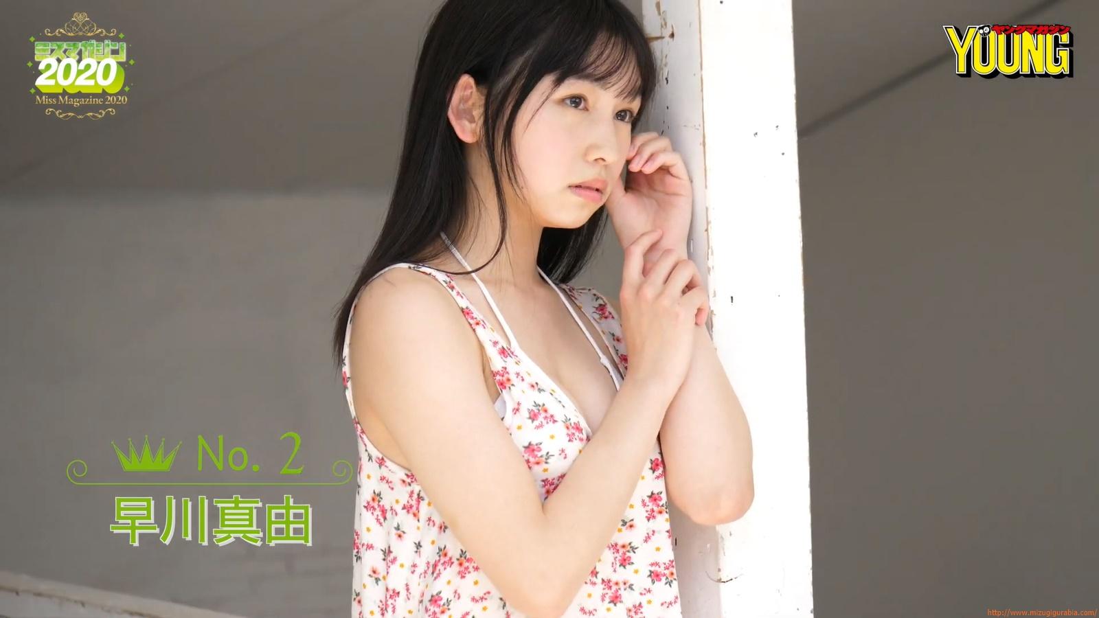 Mayu Hayakawa044