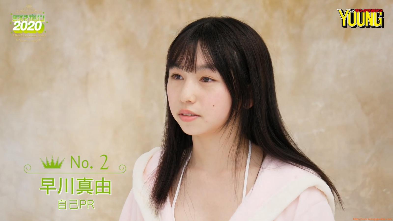 Mayu Hayakawa046