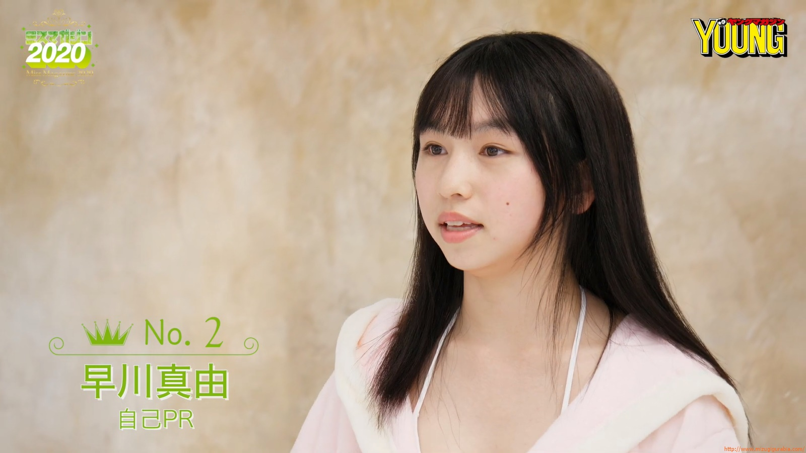 Mayu Hayakawa047