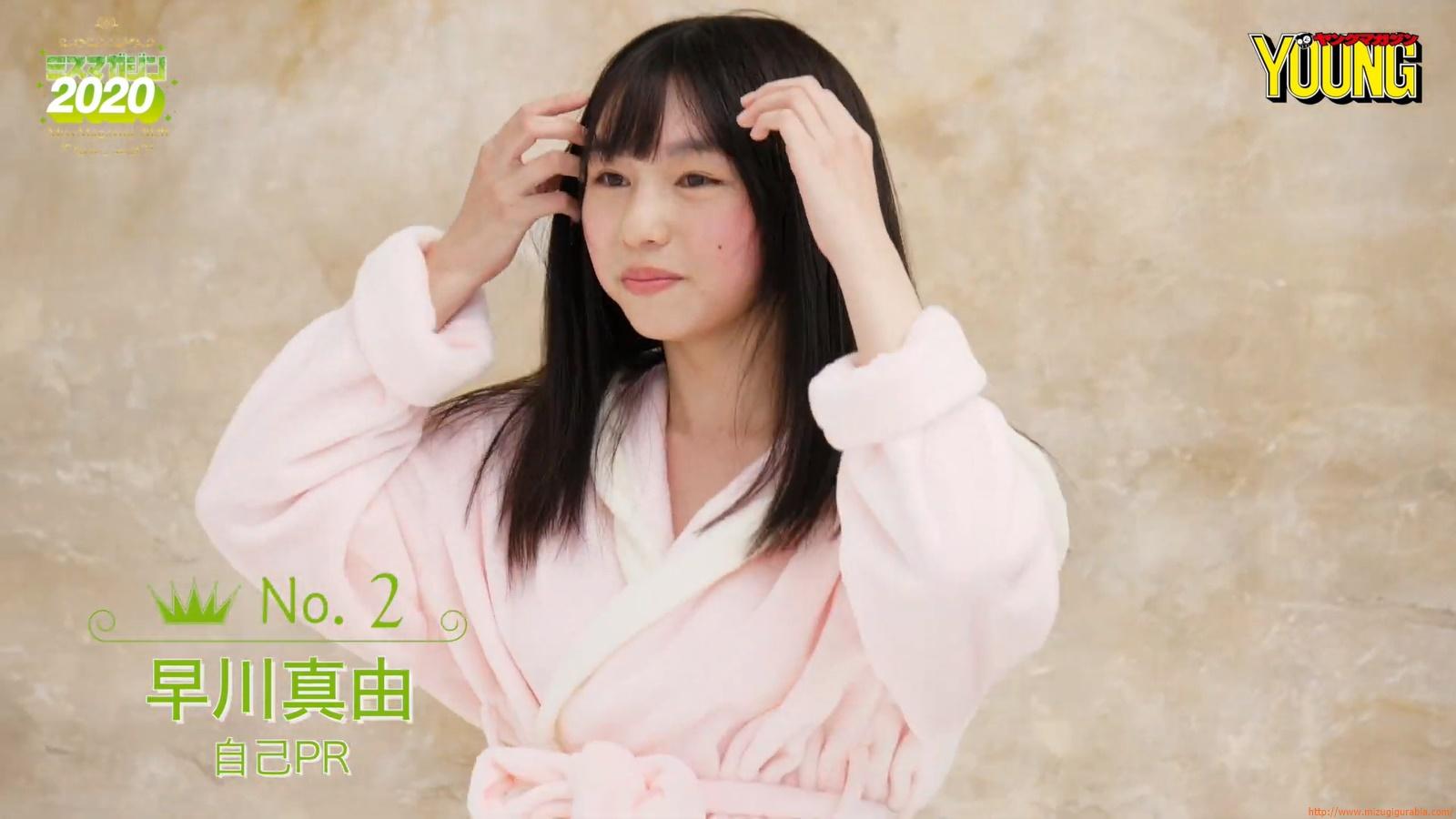 Mayu Hayakawa051